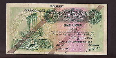 SYRIA 1939 1 LIVRE USED & trimmed / cut edges - 009983