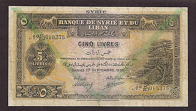 SYRIA 1939 5 LIVRES USED & trimmed / cut edges - 0375