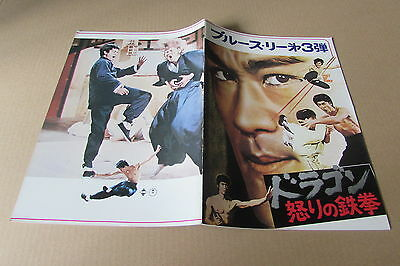 Fist Of Fury Bruce Lee Program From Japan (June 2)