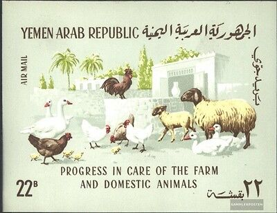 North Yemen block48 (complete issue) unmounted mint / never hinged 1966 farms an
