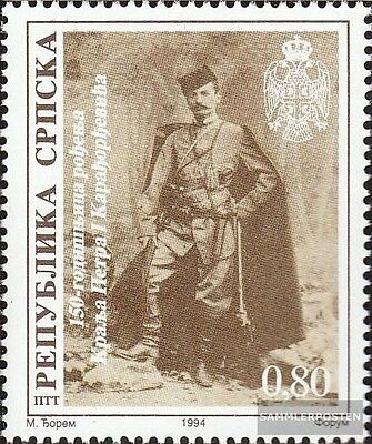 Serbian Republic bos.-h 29 mint never hinged mnh 1994 King Peter I.