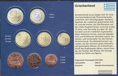 Greece GR1 - 3 mint UNC uncirculated 1, 2 and 5 cent mixed years 2002ff