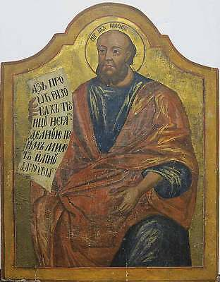 BIG Antique Large Russian Icon of  Prophet Gedeon, 19th c