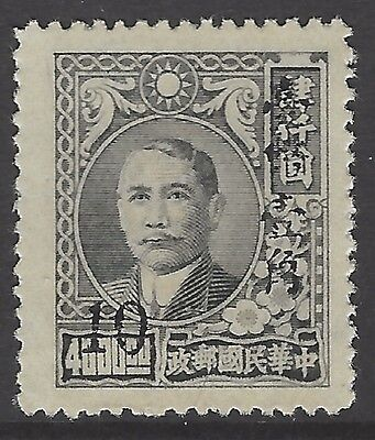 CHINA ROC TAIWAN 1950 10c on $4000 grey (Dah Tung schg), mint MNH, SG#108a