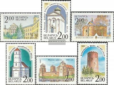 Belarus 8-13 mint never hinged mnh 1992 Monuments