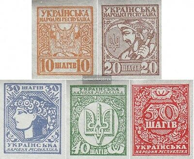 ukraine 1B-5B inutilisés 1918 ukrainien People's Republic of