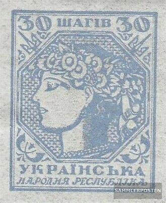 ukraine 3B b inutilisés 1918 ukrainien People's Republic of