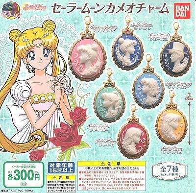 Sailor Moon 20th Anniversary Gashapon Cameo Charms Bandai Japan Set of 7 Figure