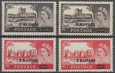 Oman 1955 ** Mi.56/57 I+II Burgen Castles Definitives [st1699]