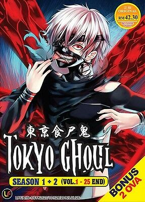 TOKYO GHOUL Box Set | S1+S2+2 OVAs | Eps. 01-26 | Engl. Subs | 3 DVDs (M2503)
