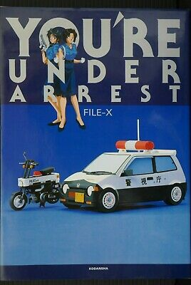 JAPAN Book: You're Under Arrest FILE-X