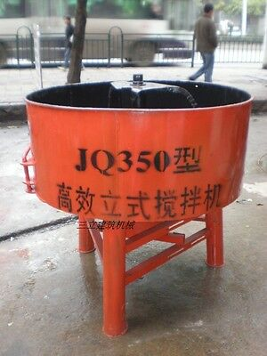 Brand New Cement Mixer concrete pan mixer 350L Free Shipped by Sea