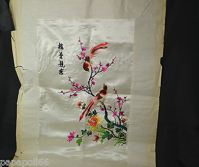 Vintage Chinese Polychrome Embroidery Silk Needlework Birds And Writing