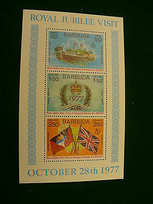 Antigua Barbuda silver jubilee Queen Elizabeth stamp block NEW P171