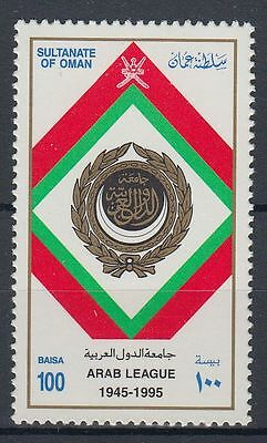 Oman 1995 ** Mi.398 Arabische Liga Arab League