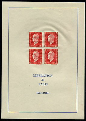 Lot N°3375a France Bloc N°4 Dulac RARE Neuf ** LUXE