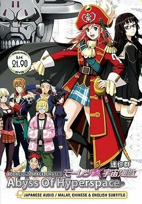 *Billig! BODACIOUS SPACE PIRATES Abyss of Hyperspace | Subs | 1 DVD (HF819)