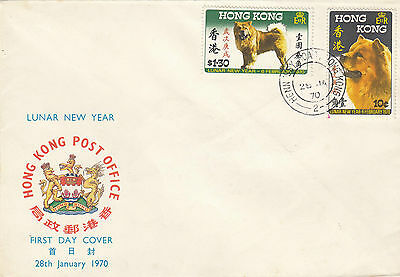 Stamps 1970 Hong Kong Lunar New Year of dog pair on official first day cover