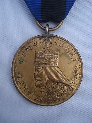 EMPEROR HAILE SELASSIE CORONATION MEDAL 1957 ISSUE With original ribbon