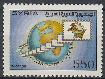 Syrien Syria 1989 ** Mi.1763 Post Mail Briefe Letters Weltkugel Globe