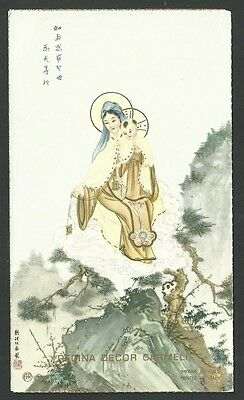 Estampa antigua de la Virgen China andachtsbild santino holy card santini