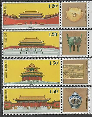 CHINA 2015-21  THE PALACE MUSEUM set of 4 stamps, Mint / NH