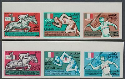 Qatar 1966 ** Mi.259/64 B Zdr. Olympische Spiele Olympic Games, new currency