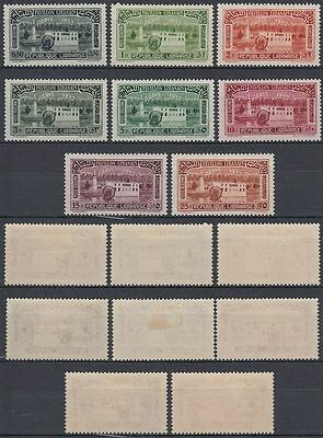 Liban Lebanon 1937 */MLH Mi.220/27 Weltausstellung World Exhibition [st1892]