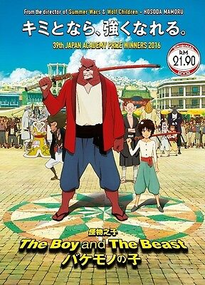 *Billig! THE BOY AND THE BEAST Movie | English Subs | 1 DVD (HF871)-LU