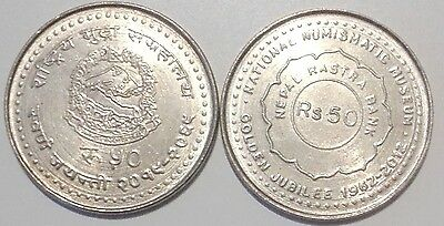 Nepal 50 rupees 2012 National Numismatic Museum Golden Jubilee 1962 UNC