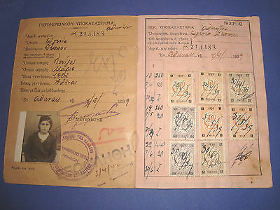 Greece 1939 IKA Social Security booklet with 25 rare revenue stamps