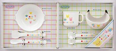 Japan Brand Very Cute MIKIHOUSE First Table Ware Set - Made in Japan