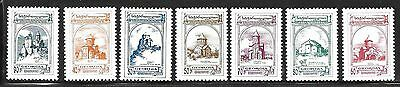 GEORGIA SC 84-90 NH issue of 1993 OLD Churches