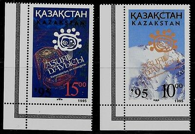 KAZAKHSTAN SC 119A-B NH issue of 1995 - ASIAN HISTORY