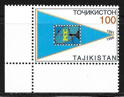 TAJIKISTAN SC 106 NH issue of 1996 Stamp on Stamps Postal Union