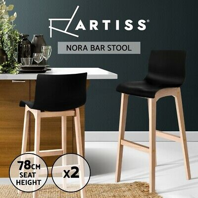 2x Oak Wood Bar Stools Wooden Barstool Dining Chairs Kitchen Plywood Black 3608