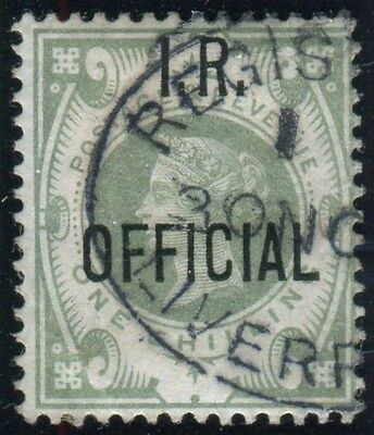 Sg O15 1/- Dull Green OVPt I.R. OFFICIAL.  A very fine used example