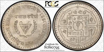 Nepal 50 Rupee VS2038 (1981) MS66 PCGS silver KM#843 Disabled Persons FINEST