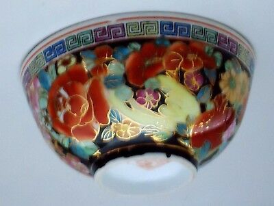 Vintage Signed Chinese Porcelain Bowl Hand Painted Flowers Design Diam 4-1/2""
