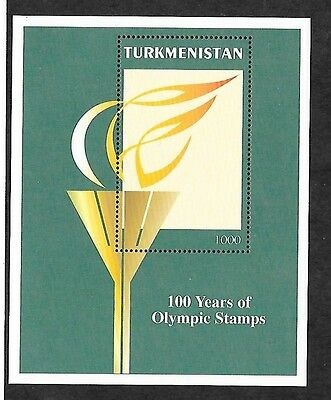 TURKMENISTAN Sc UNLISTED NH ISSUE of 1998-  Olympics