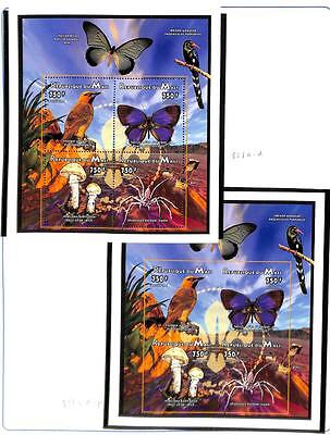 MALI BOY SCOUTS SCOTT #857 a-d PERF & IMPERF SHEET OF 4 STAMPS MNH 1996
