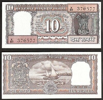 India - N.D. 10 Rupee. P.60d. Sig 81, letter B. Staple holes. UNC.