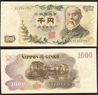 Japan - ND 1963 1,000 Yen. P.96b. Lt flicks. Crisp. EF/gEF.