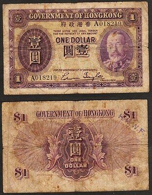Hong Kong - 1935 1 Dollar. P.311. Tear. VG.