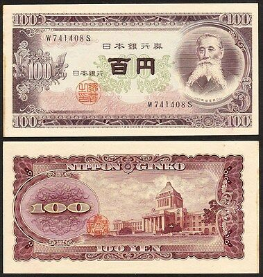 Japan - 1953 100 Yen. P.90a. Tape mark. aUNC.