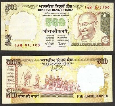 India - ND 1997 500 Rupee. P.92. EF.