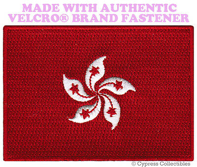 HONG KONG NATIONAL FLAG PATCH CHINA SOUVNEIR CHINESE w/ VELCRO® Brand Fastener