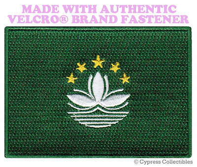 MACAU NATIONAL FLAG PATCH CHINA EMBROIDERED CHINESE w/ VELCRO® Brand Fastener