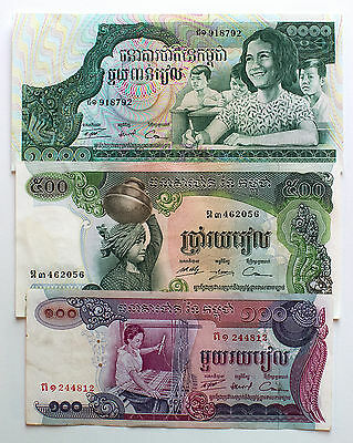 Set of 3 diff. large 1970's Cambodia currency xf-au light staining