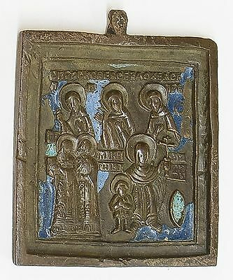 Old Antique Russian Bronze Icon of Kirik & Oulitta, 19th century